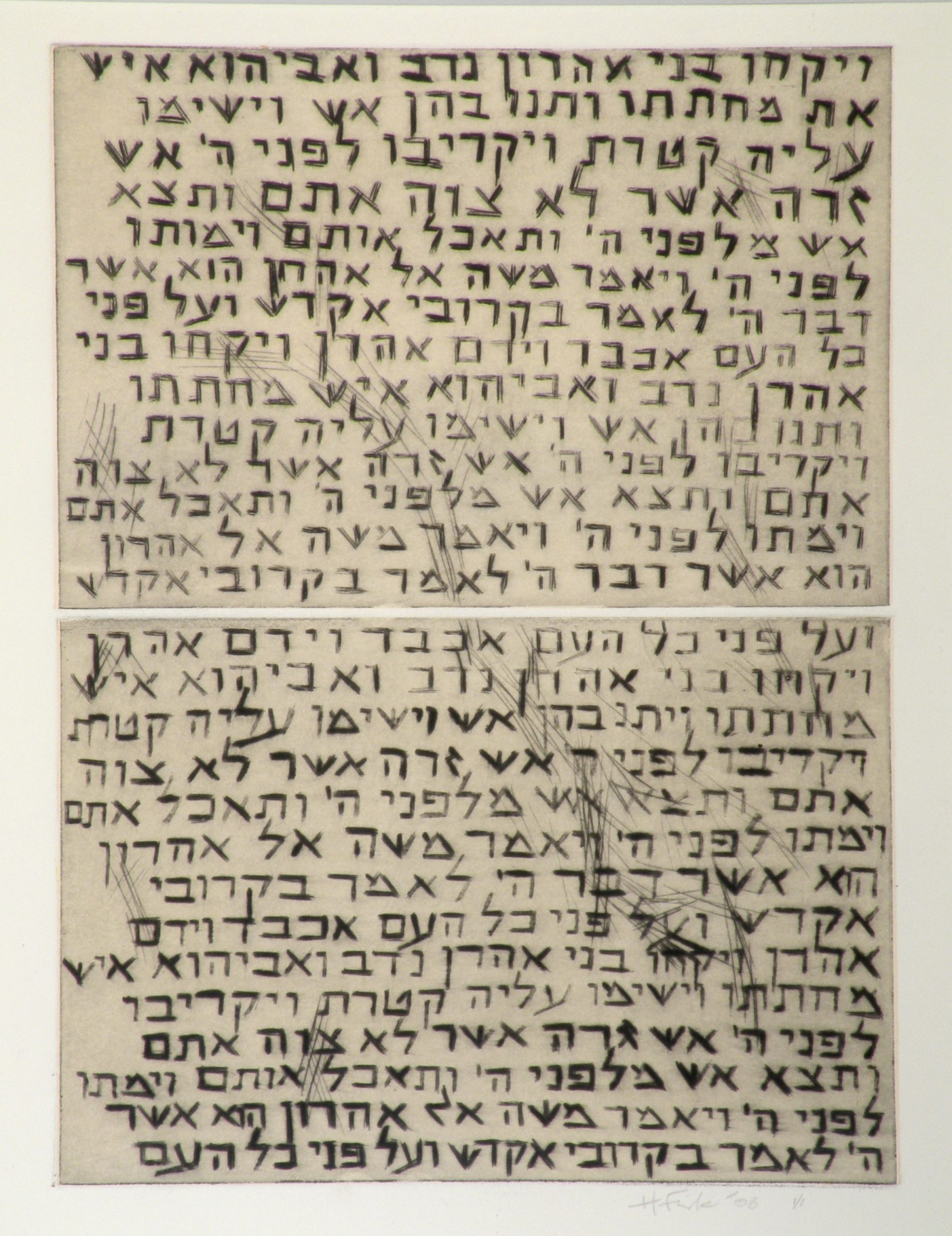 1 Nadavihu series engraving print, 16 x12, Hebrew bible, about Aaron's sons who brought strange fire to the Lord, and were consumed