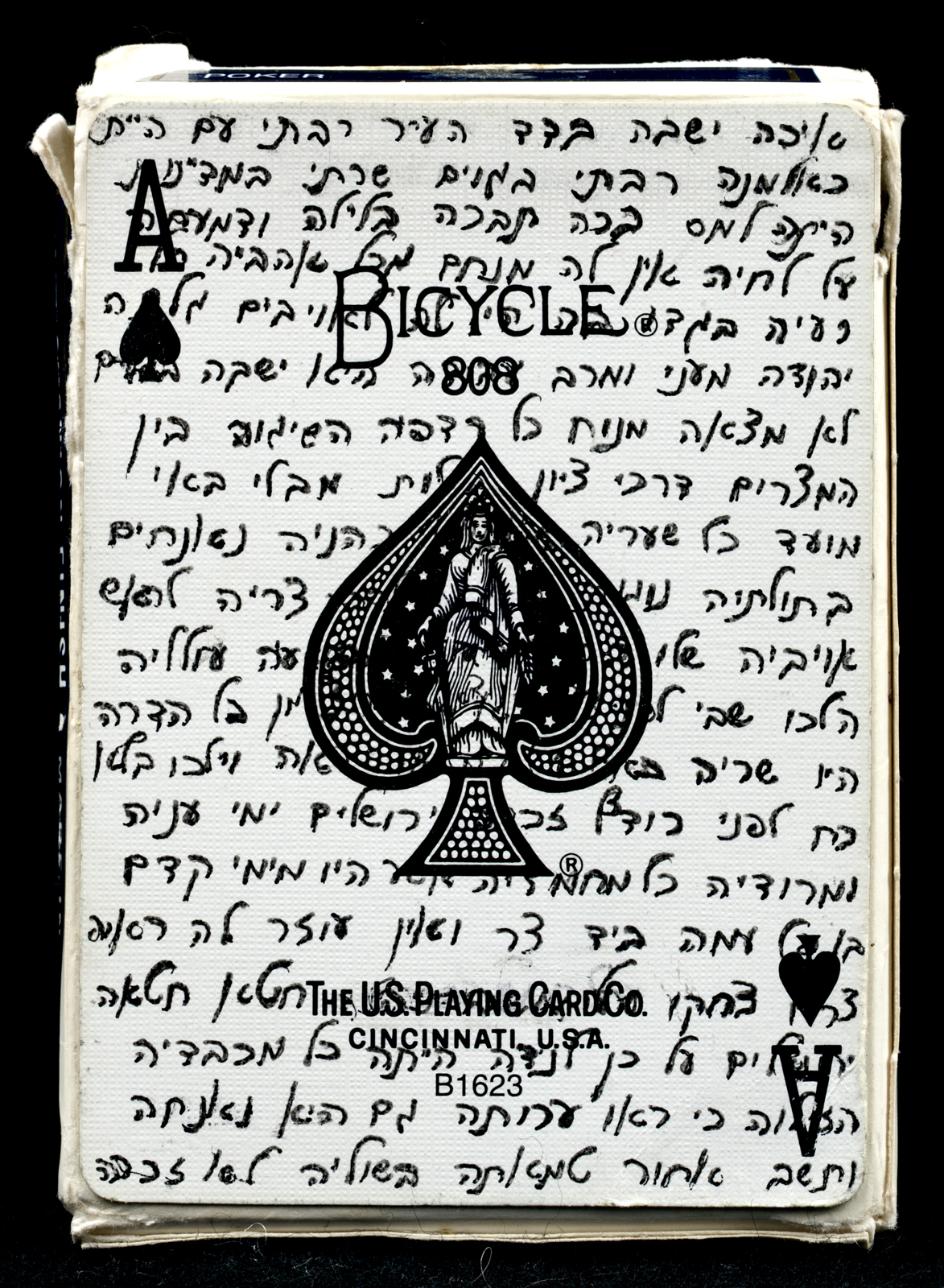 4 9-11 Memorial playing card, pack of card, ink, 5x3 Hebrew text from the Book of Lametations, mourning for the collapsed city of Jerusalem